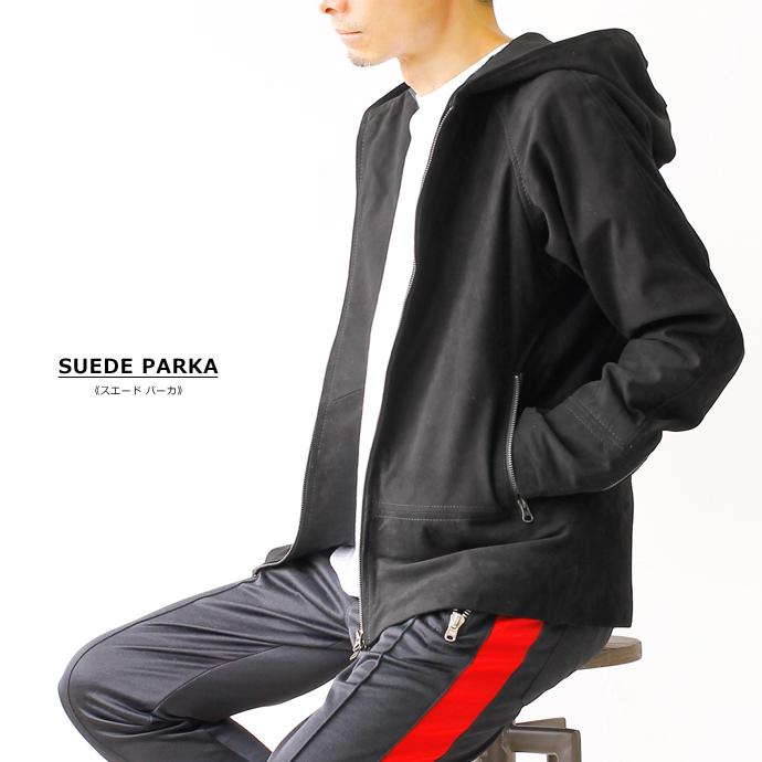本革 スエード パーカ メンズ ユニセックス ブラック 起毛革 フード 革ジャン ダブルジップ N006sm