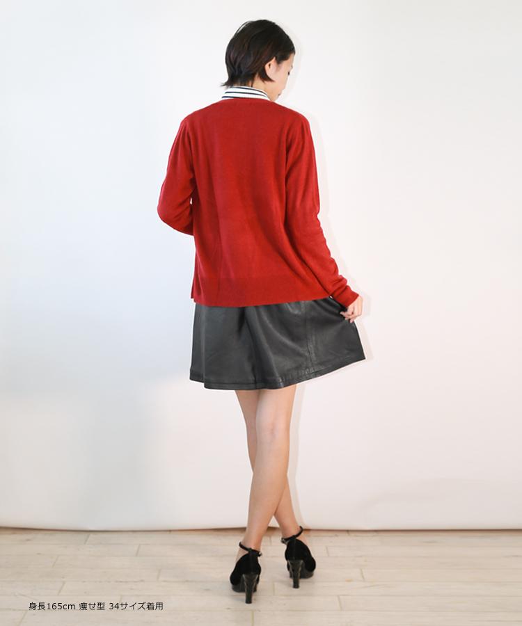 ラムレザー/スカート/フレア/ハーフ/レディース/本革/ブラック/膝上丈/N808