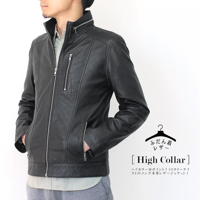 6c4d0e2e9f4b Genuine leather everyday wear stand collar leatherette jacket lamb leather  black men high collar leather jacket Kobe パティーナ N862