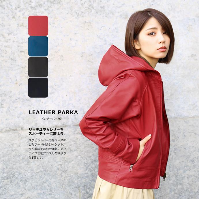 ラムレザーフーデッドパーカ / leather / leather jackets / ladies / mens / leather hood leather jacket / leather Jean / red / black / blue / Brown / hoodies