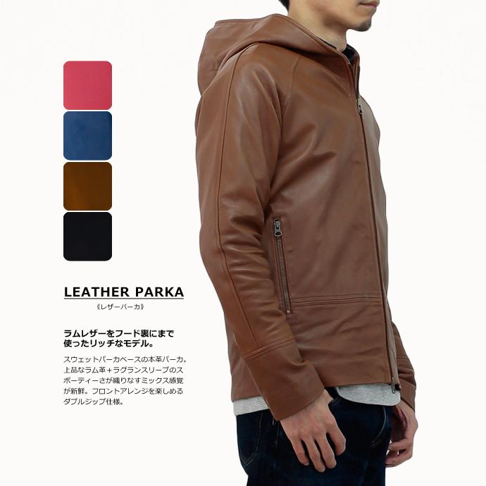 本革 レザーパーカ メンズ 赤 レッド グレージュ ブルー ブラウン ブラック フード レザージャケット 革ジャン N006M N519