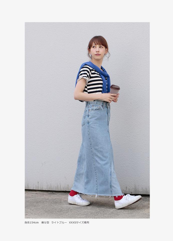 Remake denim skirt and denim / Maxi / long skirt at the USED リメイクヴィンテージデニムフレアマキシスカート vintage denim Maxi skirt