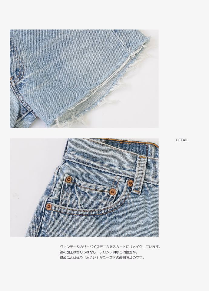 USED リメイクヴィンテージデニムショートパンツ jeans with Chopin in the remake/denim/jeans/crash
