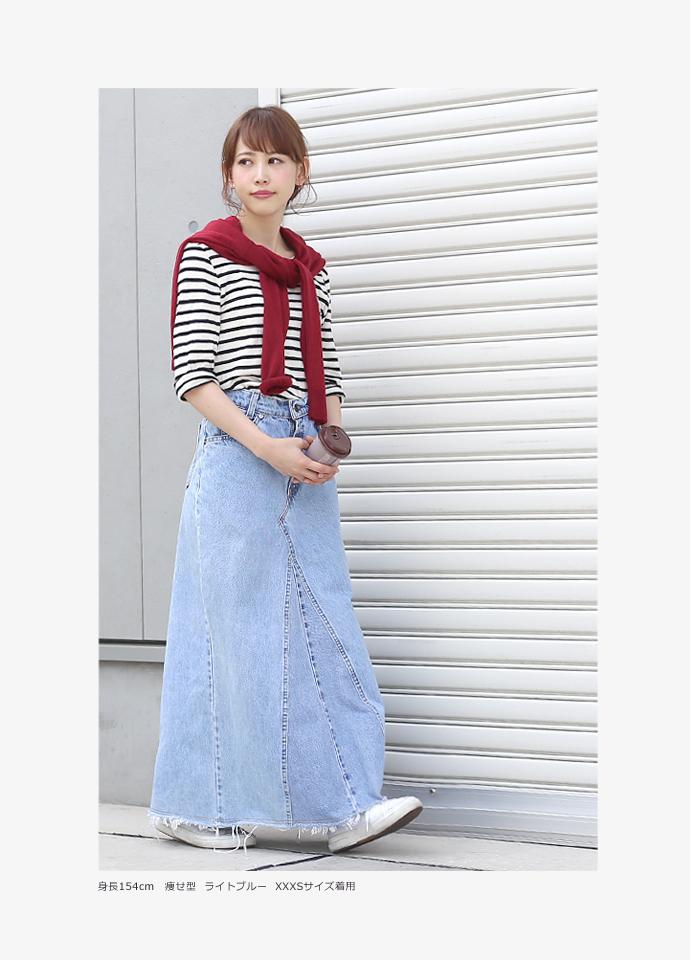 Maxi flared skirt denim remake Levis Levis total length 92cm UKR056