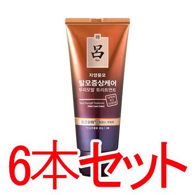 (リョ) RYO  呂滋養潤毛 抜け毛ケア 最高級レベル トリートメント 200ml *6本 海外直送品
