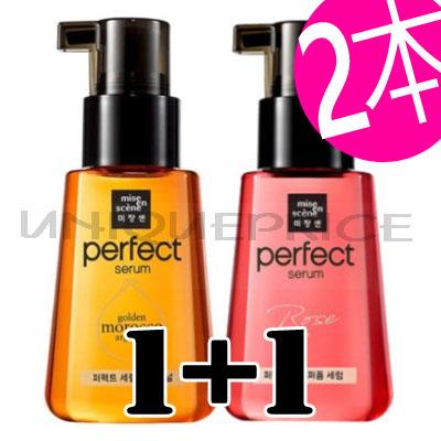 無料配送 Perfect serum 2本セット ミジャンセン パーフェクトセラム80ml serum80ml 選択2個 予約 4種類から2個を選択 合わせて2個perfect 定価