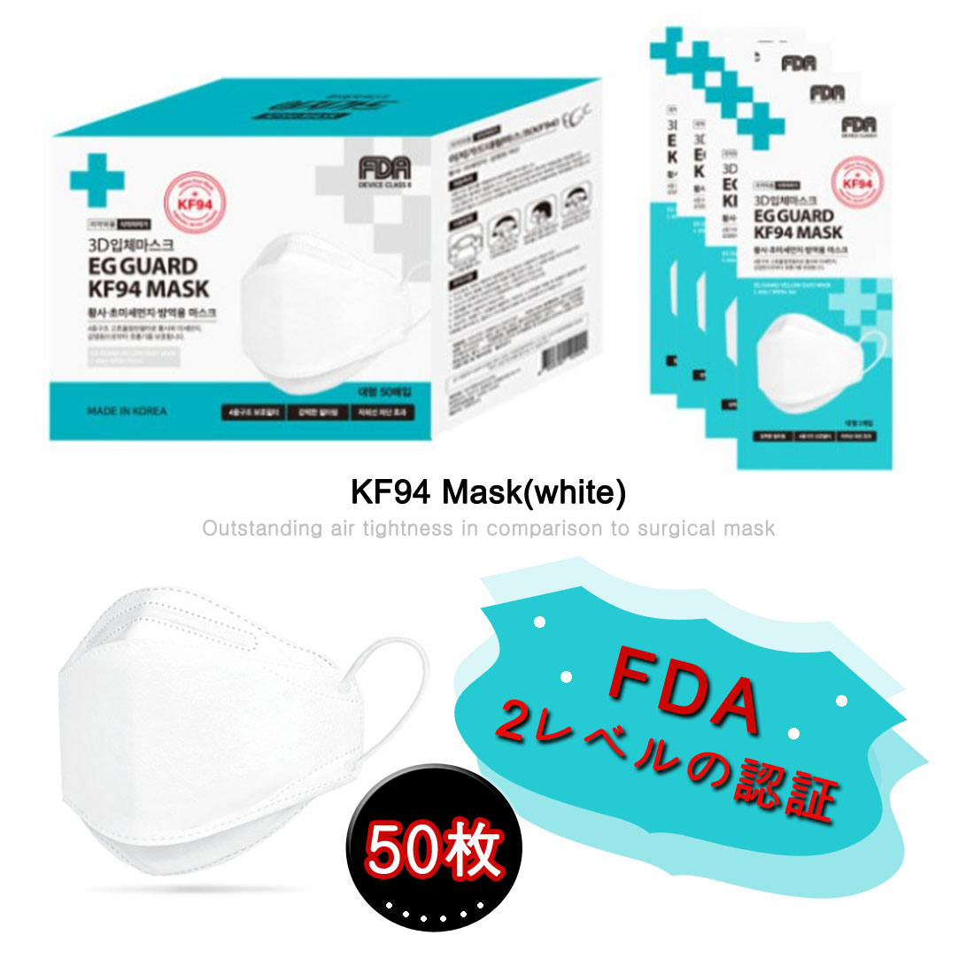 <title>FDA2レベルの認証 kf94 マスク 50枚 1枚入x50包 個別包装 韓国防疫マスク いよいよ人気ブランド 韓国製 韓国 使い捨て 海外直送</title>