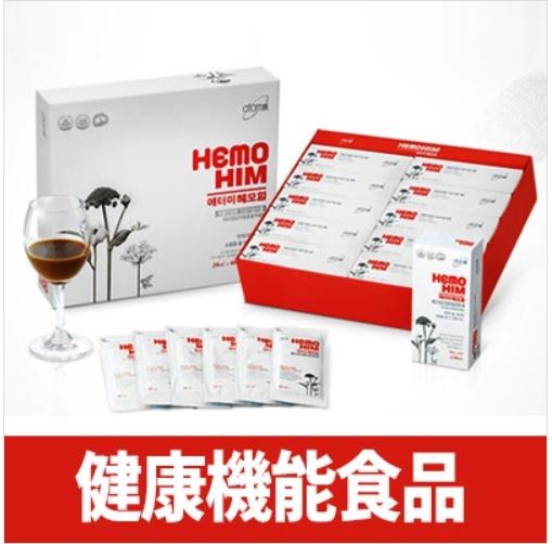 atom美 ブランド買うならブランドオフ アトミ HEMOHIM ヘモヒム BOX 時間指定不可 1 20ml×60包X