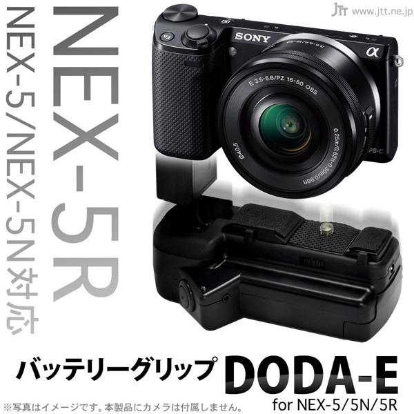 Jttonline rakuten global market nex 5n sony alpha nex 5 and nex 5n sony alpha nex 5 and nex 5r response can be sciox Images