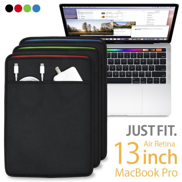 前面に 充電ケーブル ACアダプタ 等が一緒に収納出来る便利なポケット付 Apple Mac 送料無料カード決済可能 Book プロ13inch 年中無休 touchbar 2016 2017 2018 2019 2020 AIr 2020対応カバー Pro Air 専用設計だからジャストフィット 優しくしっかりと保護する高級ネオプレン JustFit. 用 素材使用 ウェットスーツ バッグに収納するインナ スリーブケース ポケット付 Retina 13インチ MacBook 全3色