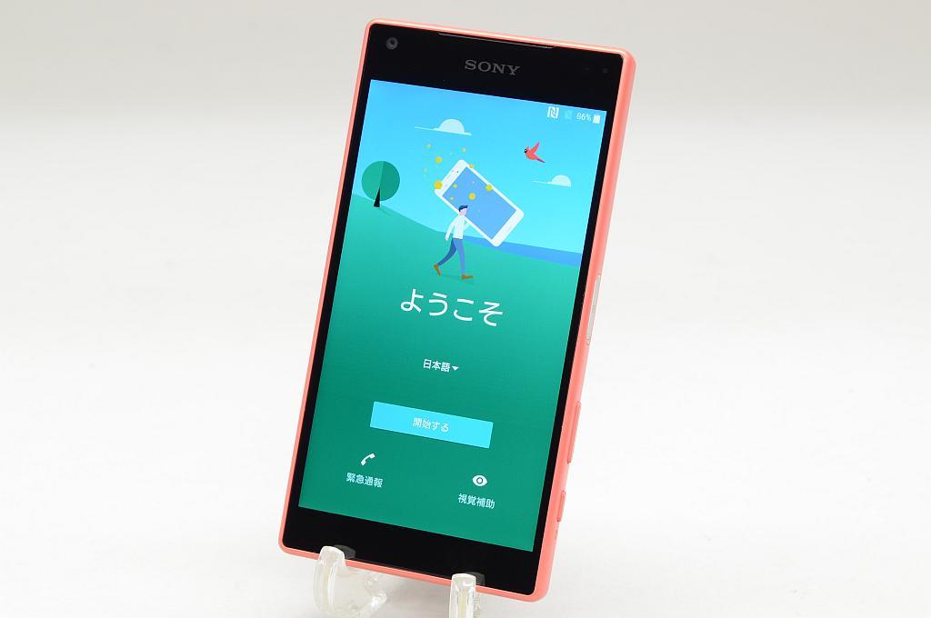 【中古】docomo Sony Mobile Xperia Z5 Compact SO-02H Coral
