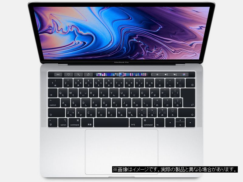 【 Z0VA00069 】MacBookPro13 (2018) シルバーCTOモデル(ベースモデル MR9V2J/A)