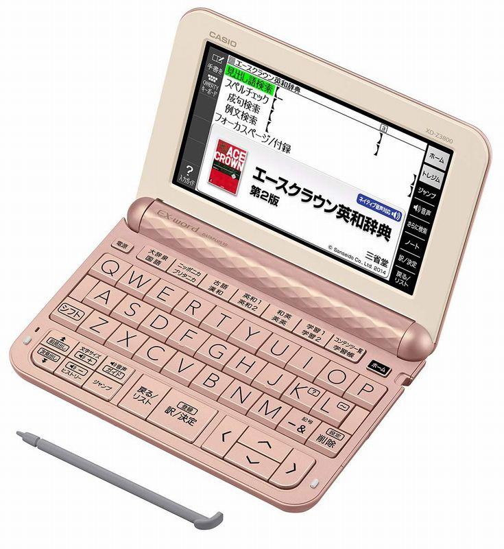 CASIO XD-Z3800PK(ピンク)電子辞書 エクスワード 中学生モデル