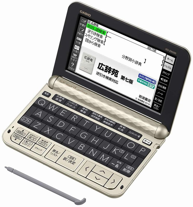 【展示品】CASIO XD-Z6500GD(シャンパンゴールド)電子辞書 エクスワード 生活教養モデル