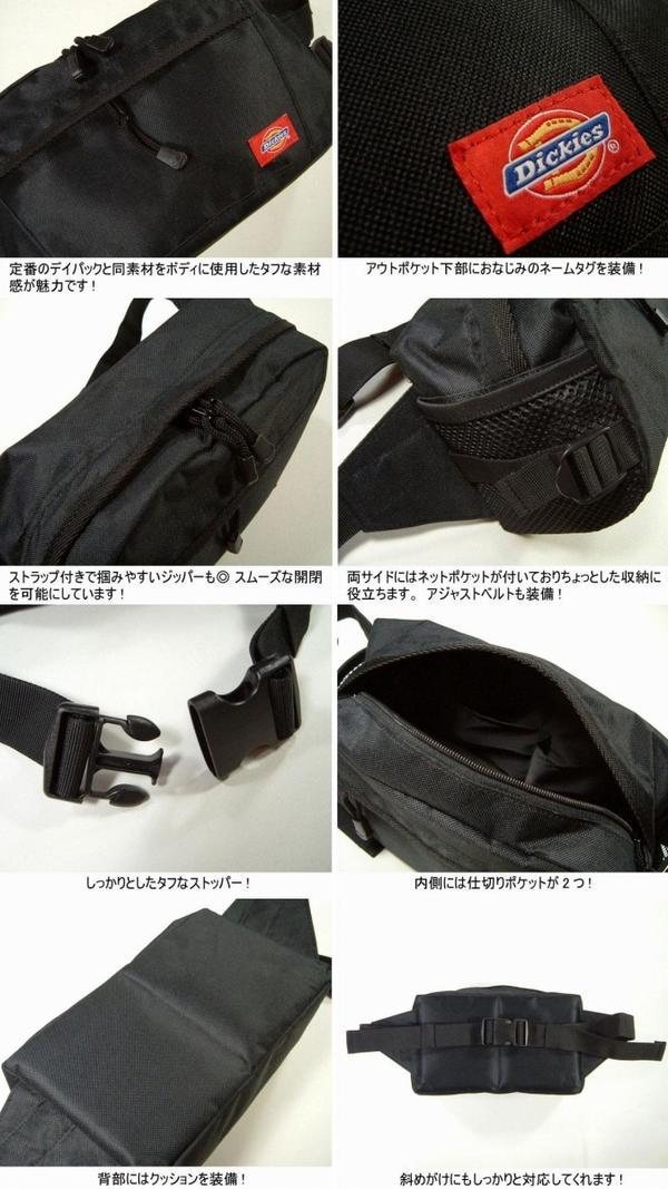 is941 brand new Dickies Dickies solid waist bag mens body bag bag back waist back