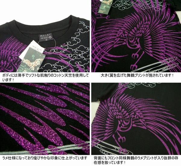 it7015 品牌新子弹噪声舞鹤瘸腿打印短袖日本模式 T 衬衫男式教日语图案 t 恤