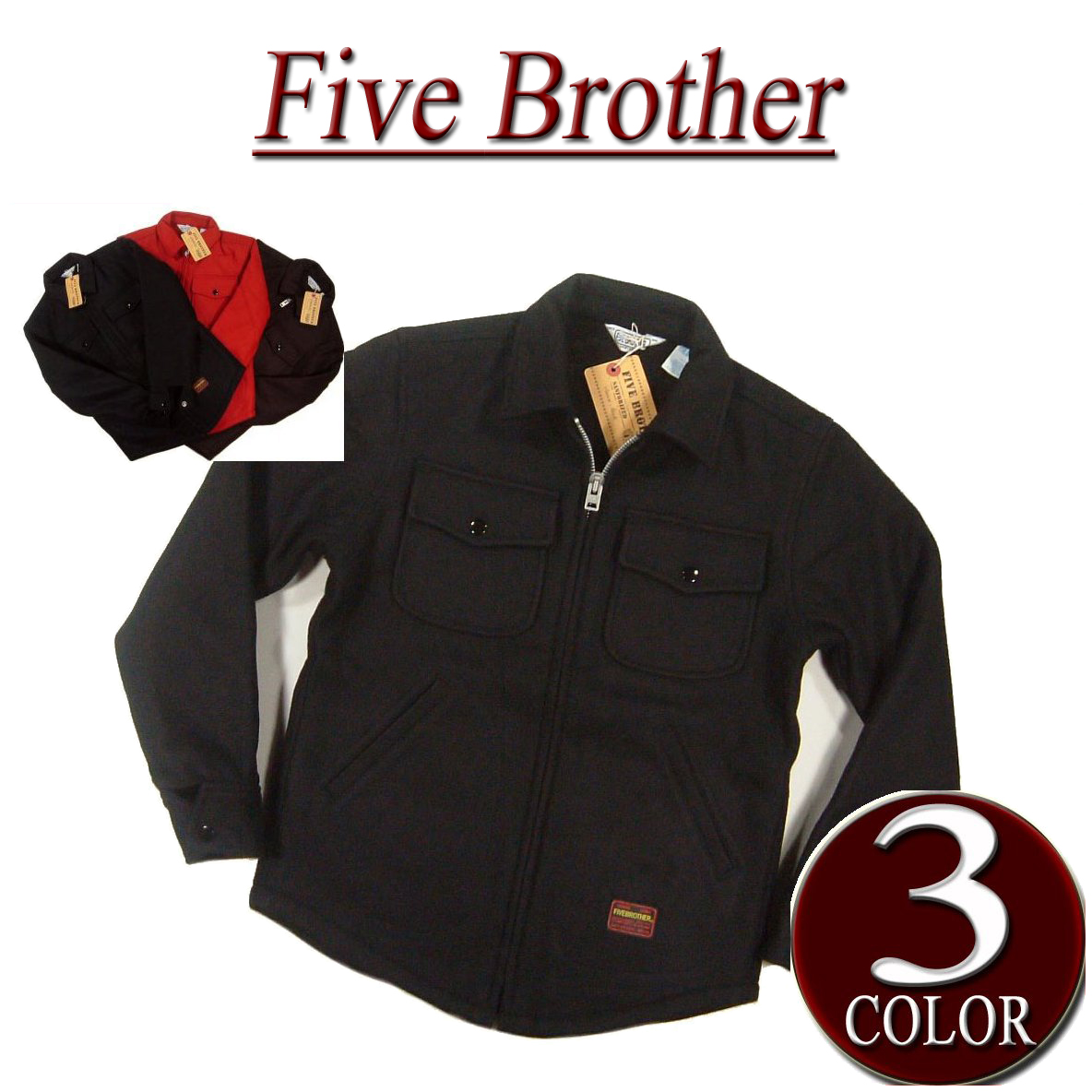 【3色4サイズ】 ix991 新品 FIVE BROTHER 裏ボア 無地 CPO ウールジャケット メンズ AUTHENTIC C.P.O WOOL JACKET シーピーオー ワーク ジャケット CPOジャケット ファイブブラザー アメカジ
