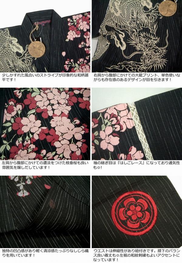 iz151 brand new Japanese landscape dairyu weeping Japanese Crest embroidered Japanese pattern Jinbei men's じんべい Festival yukata Japanese traditional Jinbei