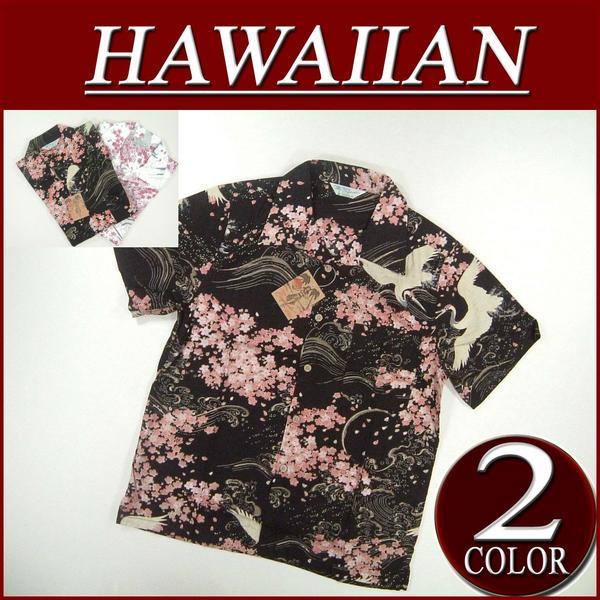 wu2313 brand new flying crane heavy seas cherry short sleeve rayon 100% Japanese Hawaiian shirts mens Aloha Hawaiian shirts (big size there!)