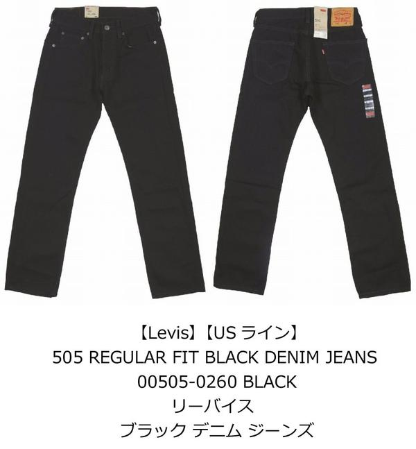 ae06 brand new Levis 505 black denim jeans US line mens G bread Levis 505 Levi's
