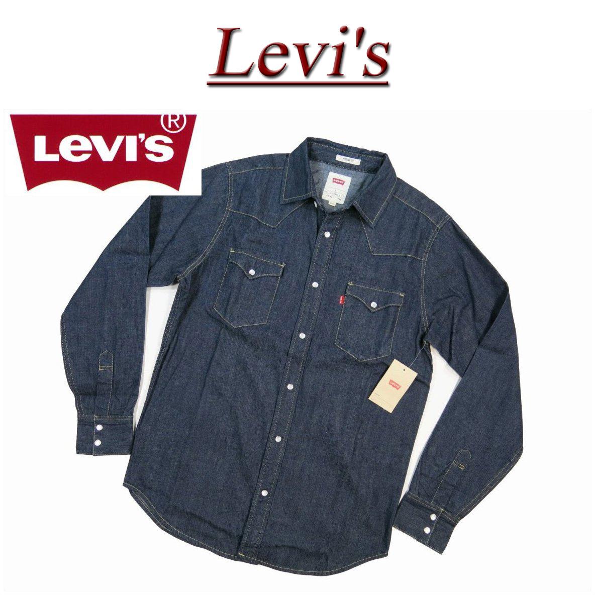 levis denim work shirt