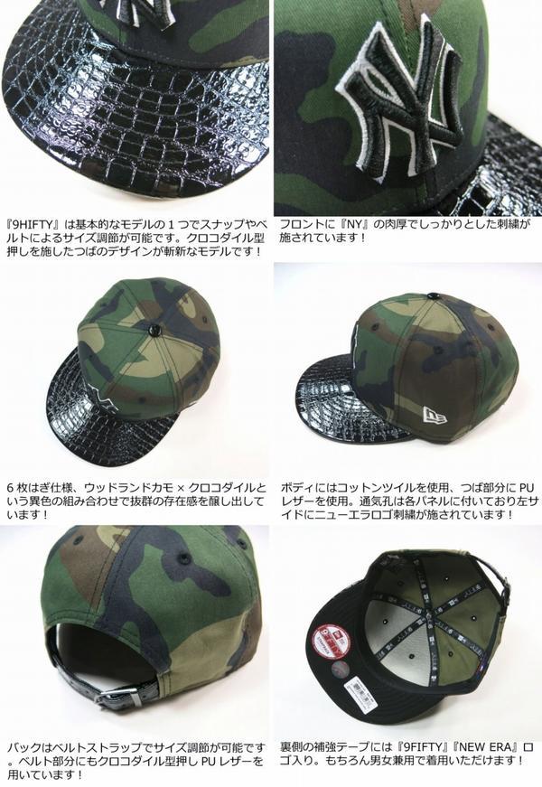 new york yankees baseball cap australia brand era camouflage crocodile strap nz uk