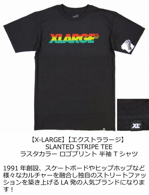 aa621 brand new x-large SLANTED STRIPE TEE Rasta color logo print short sleeve T shirt mens casual extra large tee shirt XLARGE