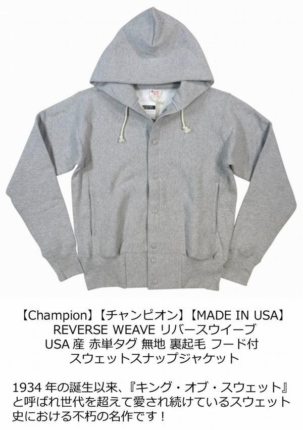 J Rakuten Ichiba shop Plus | Rakuten Global Market: ch571 new ...