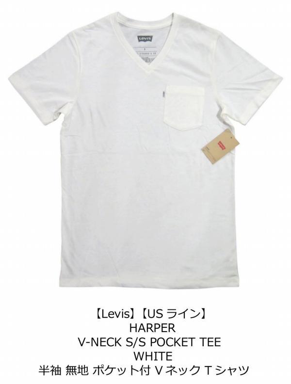 Harper Neck S Ichiba PlusV Shop Men Levis Rakuten J T Shirt Lcq3A54Rj
