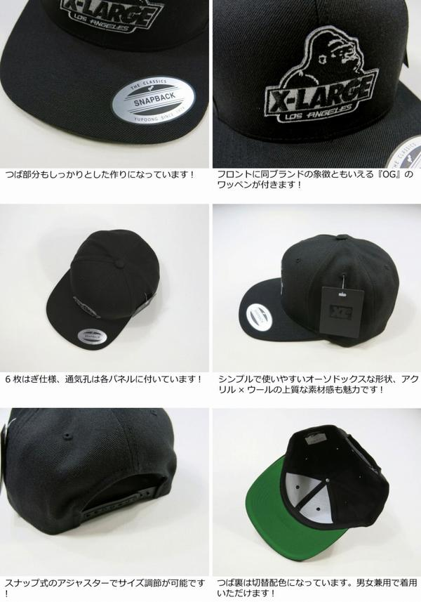 J Rakuten Ichiba shop Plus  ac461 new article X-LARGE OLD OG HAT OG ... a1dbee7c877