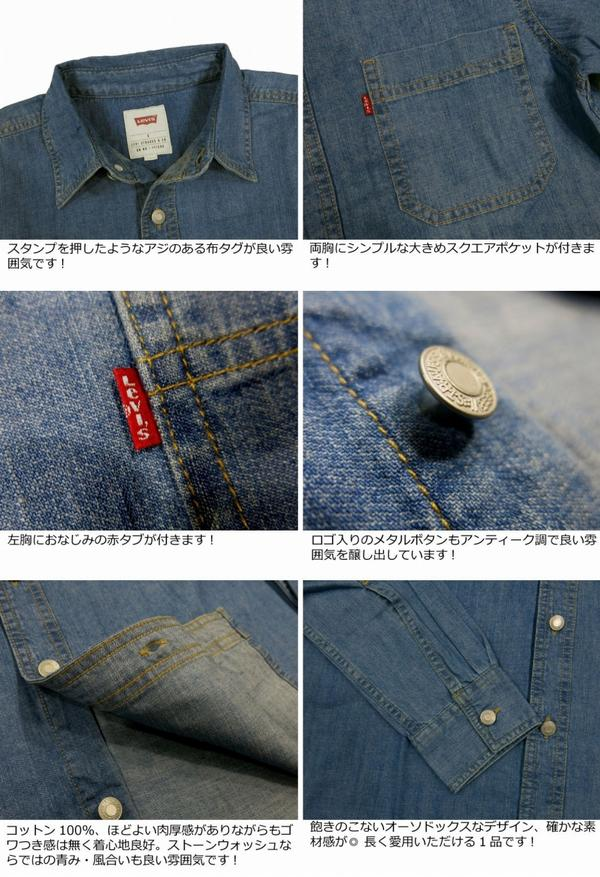 4463c17b6cc af081 brand new Levis denim shirt mens US line Levi s CLASSIC DENIM  WORKSHIRT AUTHENTIC STONEWASH Long Sleeve Denim workshirt Levi s
