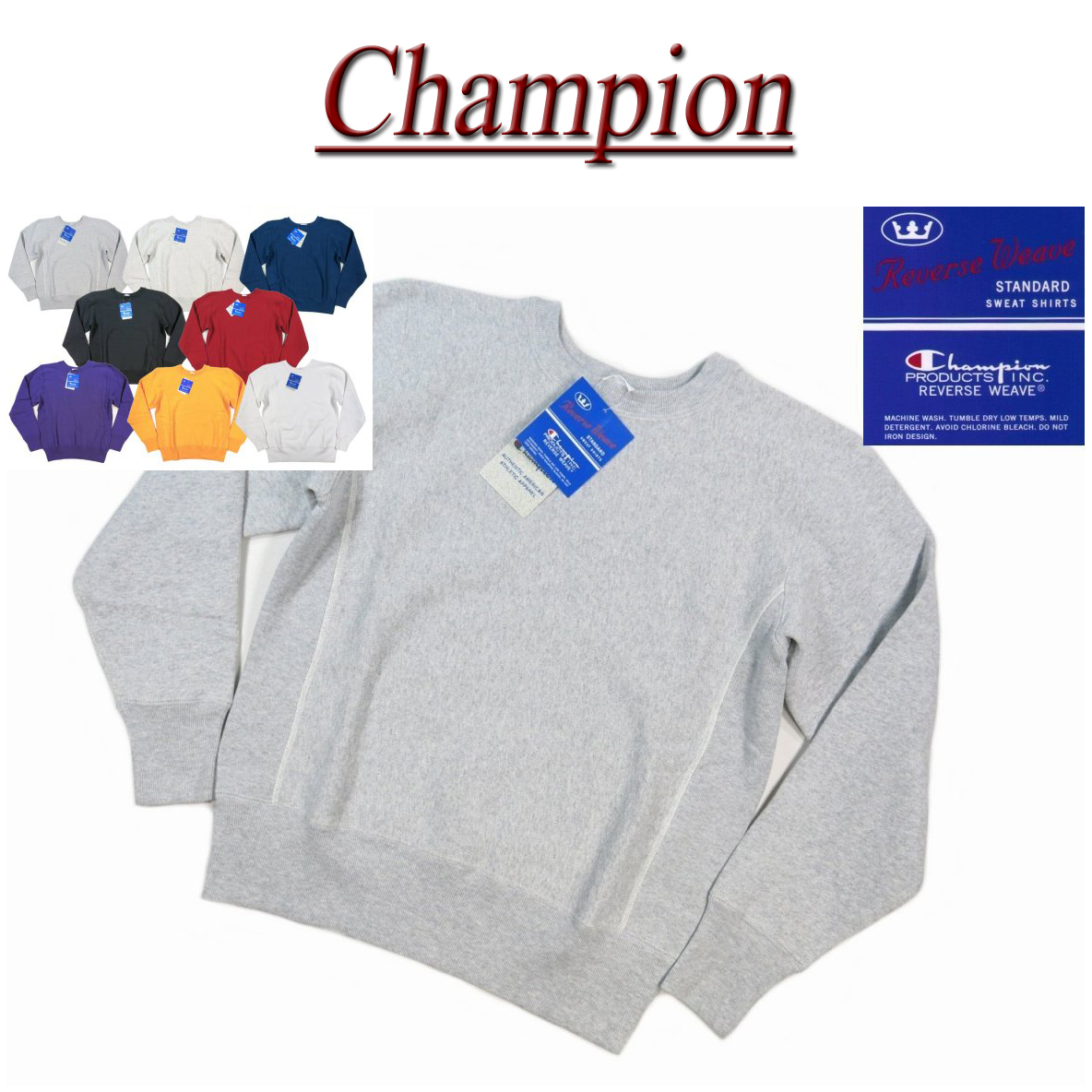 b0d76f25 ch261 new Champion REVERSE WEAVE weave blue just tags back brushed plain  sweat shirt C3- ...