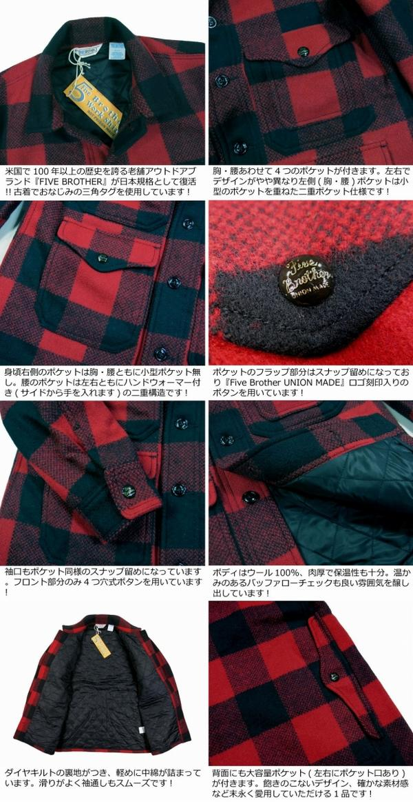 4467ce717e112 New unused [FIVE BROTHER] Buffalo check McKeen jacket 1516101. Material  view, Outer fabric 100% wool