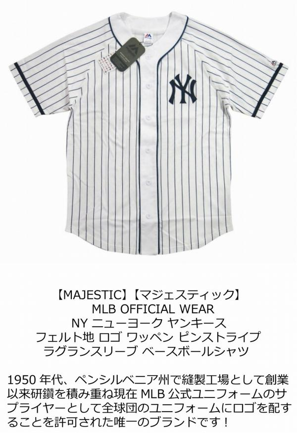 outlet store 57a23 23323 jb451 new article MAJESTIC New York Yankees pin-stripe raglan sleeve  baseball shirt MM21-NYK-0021 men majestic New York Yankees MLB OFFICIAL  WEAR NY