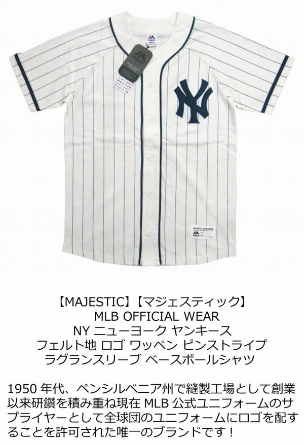 J Rakuten Ichiba Shop Plus Ja551 New Majestic New York Yankees