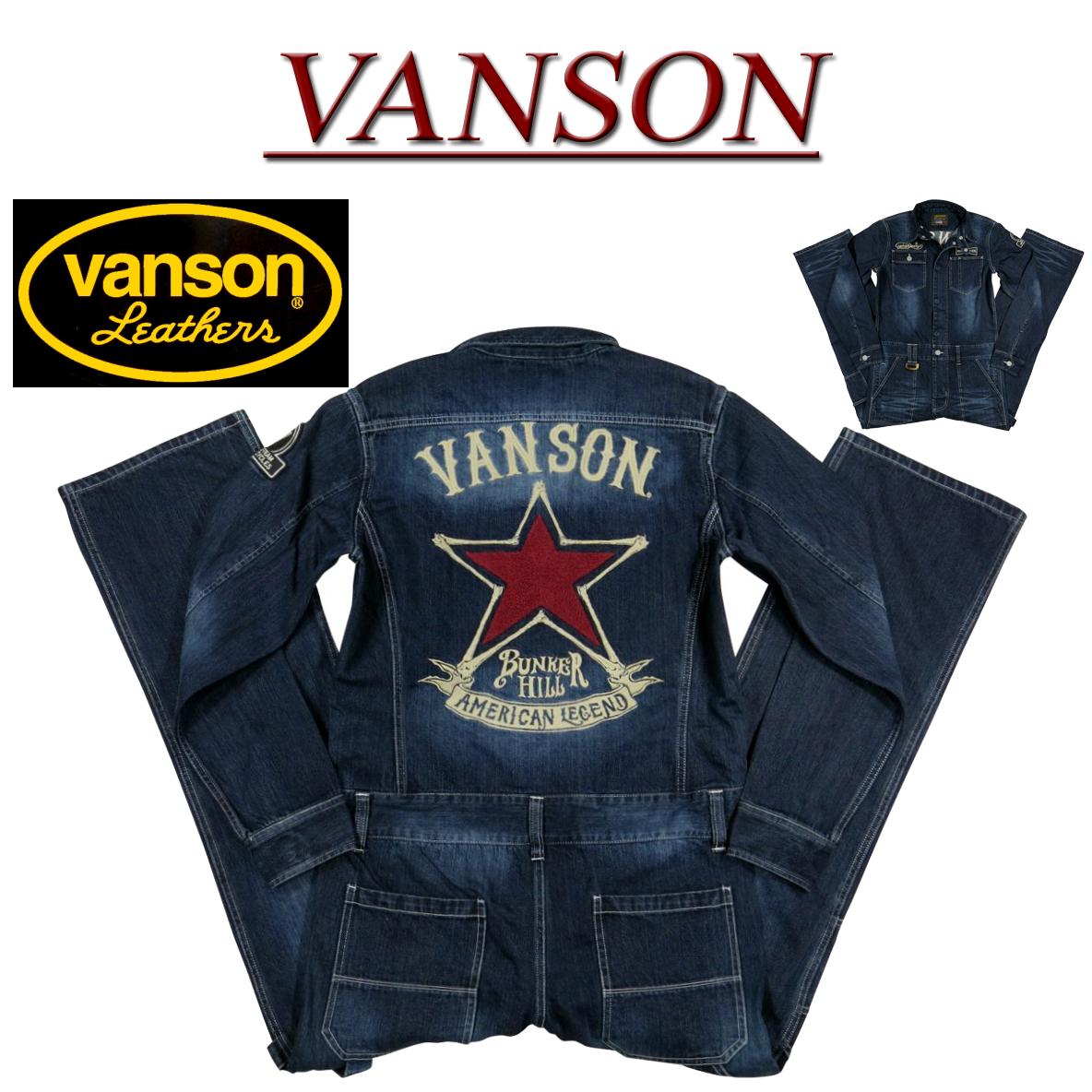 【5サイズ】 nb391 新品 VANSON ワンスター さがら刺繍 アンティーク加工 デニム ツナギ NVAO-2001 メンズ バンソン ONE STAR DENIM ALL IN ONE オールインワン つなぎ セットアップ 【smtb-kd】