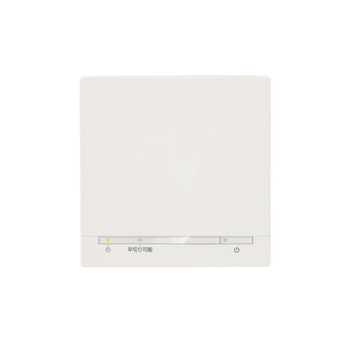ノーリツ(Noritz)RC-D834C N30 床暖房リモコン(1系統制御用・室温センサーなし)
