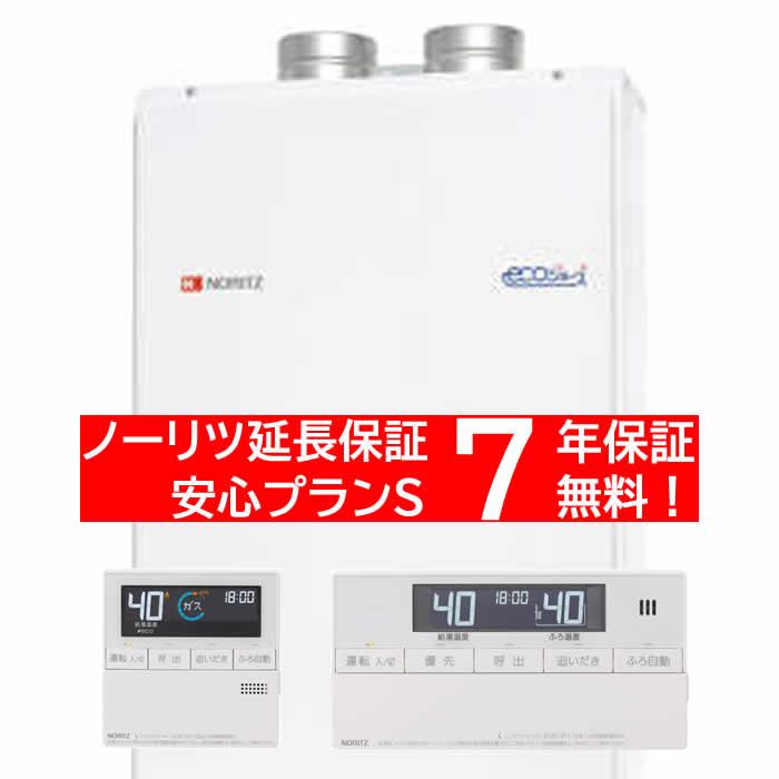 【送料無料】[特監法対象]ノーリツ(Noritz)GTH-C2448SAW6H-SFF-1 BLとRC-J112Eマルチのセット ガス温水暖房付給湯器 24号 オートタイプ 屋内壁掛強制給排気型 エコジョーズ