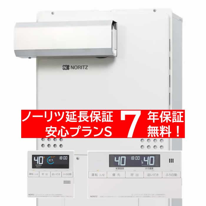 【送料無料】ノーリツ(Noritz)GTH-C1660SAW-L BLとRC-J112Eマルチのセット ガス温水暖房付給湯器 16号 オートタイプ PSアルコーブ設置形 エコジョーズ
