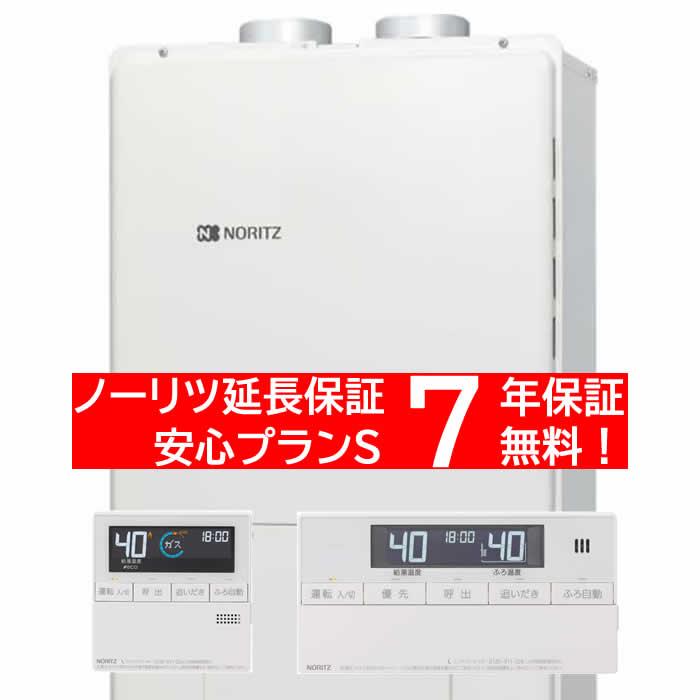 超安い 送料無料 ノーリツ Noritz GTH-C2461AW6H-PFF BLとRC-J112Eマルチのセット PS扉内強制給排気型 新品 送料無料 24号 ガス温水暖房付給湯器 フルオートタイプ エコジョーズ