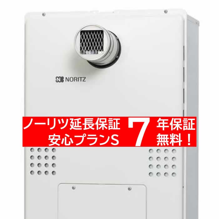 【送料無料】ノーリツ(Noritz)GTH-CP2461SAW6H-T BL ガス温水暖房付給湯器 24号 オートタイプ PS扉内設置型 (旧型式:GTH-CP2451SAW3H-T-1)