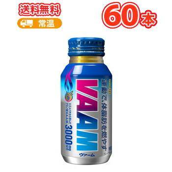 明治乳業 VAAM ヴァーム(200ml×30本)×2ケース ボトル缶〔ヴァーム バーム〕送料無料