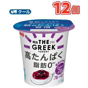 明治THE GREEK YOGURT ブルーベリーミックス 100(100g×12コ)クール便 ザ グリーク ヨーグルト 濃縮ヨーグルト