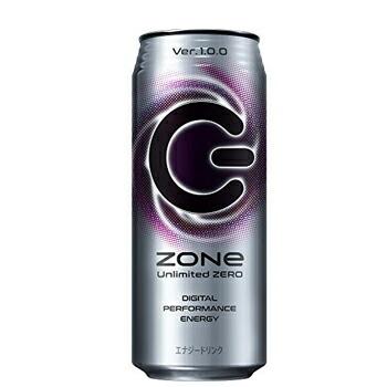 デジタル エナジー zone