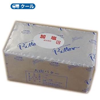 評判 白バラ 大山乳業 大山バター 有塩 450g 業務用 国産 鳥取県の大山近郊で育った牛乳で作られたバター舌触りがなめらかで トースト クッキー 公式ストア クール便 バター とってもクリーミー 送料無料 450g×5個 お菓子作り