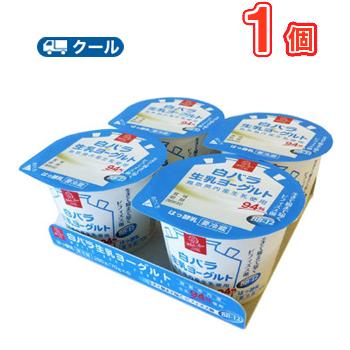 安定剤 香料は使用しておりません ビフィズス菌BB-12を使用 白バラ生乳ヨーグルト 今だけ限定15%OFFクーポン発行中 食べる クール便 ストアー 70g×4個