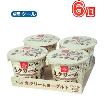 安定剤 香料は使用しておりません 秀逸 白バラ大山高原生クリームヨーグルト 75g×4個 ×6パッククール便 ふるさと割