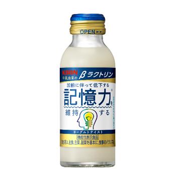 記憶力を維持するヨーグルトテイストの機能性表示食品 キリン βラクトリン 2020A/W新作送料無料 100ml×30本入 2ケース ワンウェイ瓶〔乳酸菌 にゅうさんきん 〕送料無料 ヨーグルト 在庫あり 瓶 機能性表示食品
