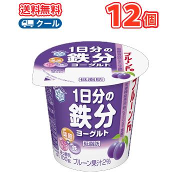 栄養機能食品 鉄 ビタミンB12 葉酸 格安店 雪印 メグミルク 1日分の鉄分ヨーグルト 送料無料 クール便 《週末限定タイムセール》 プルーンFe 食べるタイプ100g×12コ