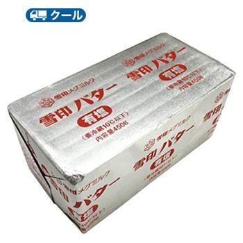 おひとり様5個まで 雪印 バター 有塩 450g×5個 クール便 ランキングTOP5 安心の実績 高価 買取 強化中 送料無料 国産 クッキー お菓子作り トースト 業務用